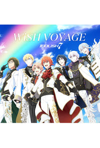 (CD)「アイドリッシュセブン」オープニングテーマ/6話挿入歌 WiSH VOYAGE/Dancing∞BEAT!!/IDOLiSH7