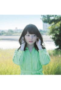 (CD)春に愛されるひとに わたしはなりたい(通常盤)/花澤香菜