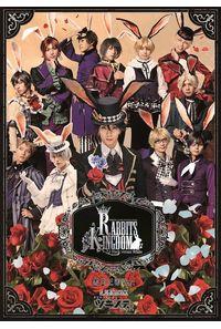 (BD)2.5次元ダンスライブ「ツキウタ。」ステージ 第5幕「Rabbits Kingdom」黒兎王国Ver.(通常版)