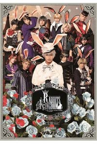 (BD)2.5次元ダンスライブ「ツキウタ。」ステージ 第5幕「Rabbits Kingdom」白兎王国Ver.(通常版)