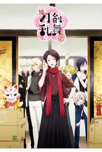 (BD)続「刀剣乱舞-花丸-」 其の二 Blu-ray 初回生産限定版