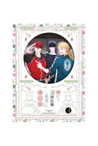 (BD)続「刀剣乱舞-花丸-」 其の五 Blu-ray 初回生産限定版