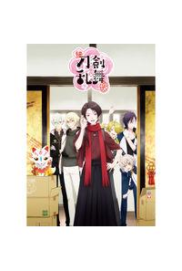 (DVD)続「刀剣乱舞-花丸-」 其の二 DVD 初回生産限定版