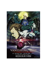 (DVD)牙狼<GARO>-VANISHING LINE- DVD BOX 2