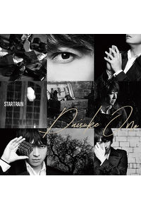 (CD)STARTRAIN/小野大輔