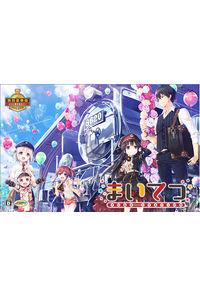 (PS4)まいてつ -pure station- 特別豪華版 with 抱き枕カバー