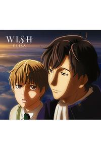 (CD)「銀河英雄伝説 Die Neue These」エンディングテーマ WISH(期間生産限定盤)/ELISA
