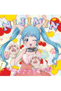 (CD)魔法少女サイト キャラクターソング「...私だけ見てて・」(DVD付盤)