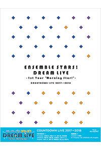 "(DVD)あんさんぶるスターズ!DREAM LIVE -1st Tour ""Morning Star!""-"