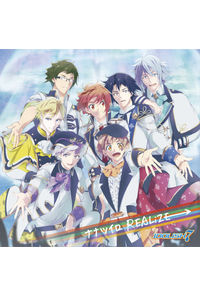 (CD)「アイドリッシュセブン」ナナツイロ REALiZE/IDOLiSH7