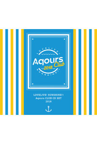(CD)ラブライブ!サンシャイン!! Aqours CLUB CD SET 2018(期間限定生産)