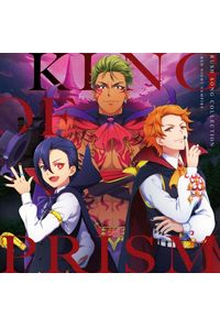 (CD)KING OF PRISM RUSH SONG COLLECTION -RED NIGHT VAMPIRE-