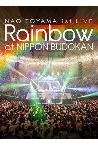 (BD)1st LIVE 「Rainbow」at 日本武道館/東山奈央