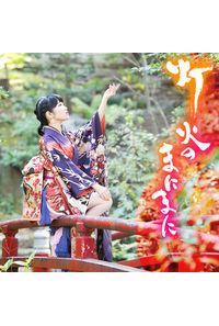 (CD)「かくりよの宿飯」オープニングテーマ 灯火のまにまに(通常盤)/東山奈央