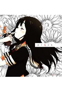 (CD)魔法少女サイト キャラクターソング「赤イ涙の先」(通常盤)