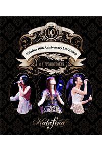 (BD)Kalafina 10th Anniversary LIVE 2018 at 日本武道館
