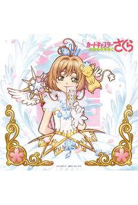 (CD)「カードキャプターさくら クリアカード編」オリジナルサウンドトラック