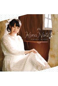 (CD)Kana Note(初回限定盤)/優木かな