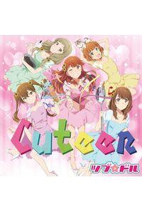 (CD)Cuteen/ツブ★ドル