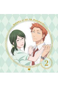 (DVD)ヲタクに恋は難しい 2(完全生産限定版)
