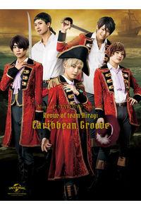 (DVD)ミュージカル「スタミュ」スピンオフ team柊 単独レビュー公演「Caribbean Groove」