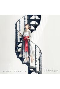 (CD)吉田仁美BEST「10rder」