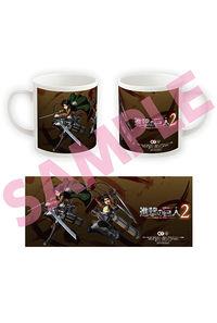 (PSVita)進撃の巨人2 TREASURE BOX オリジナルマグカップ