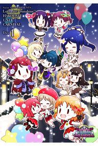(DVD)Saint Snow PRESENTS LOVELIVE! SUNSHINE!! HAKODATE UNIT CARNIVAL DVD Day1