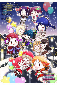 (DVD)Saint Snow PRESENTS LOVELIVE! SUNSHINE!! HAKODATE UNIT CARNIVAL DVD Day2