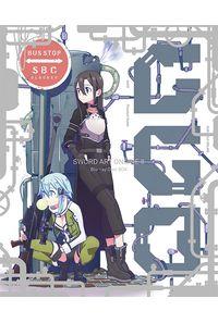 (BD)ソードアート・オンラインII Blu-ray Disc BOX(完全生産限定版)