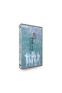 (DVD)ミュージカル「忍たま乱太郎」第9弾~忍術学園陥落!夢のまた夢!?~