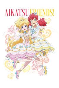 (BD)アイカツフレンズ!Blu-ray BOX 1