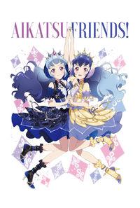 (BD)アイカツフレンズ!Blu-ray BOX 3