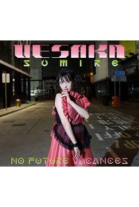 (CD)ノーフューチャーバカンス(初回限定盤B)/上坂すみれ