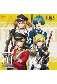(CD)「千銃士」絶対高貴ソングシリーズ Noble Bullet 01 アメリカ独立戦争グループ