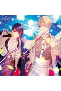 (CD)「B-PROJECT」クランクイン/キタコレ
