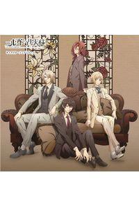 (CD)「ニル・アドミラリの天秤」 キャラクターソングシリーズ