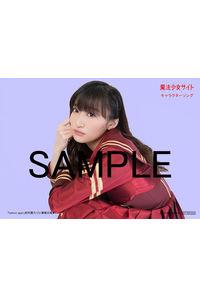 (CD)魔法少女サイト キャラクターソング「believe again」(DVD付盤/通常盤) アーティストブロマイド