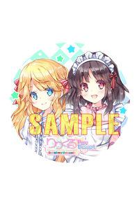 (CD)りりくる Rainbow Stage!!! ~Pure Dessert~ Vol.3「好きって、言って、ちゅってして!」 缶バッチ