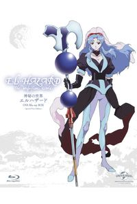(BD)神秘の世界エルハザード OVA Blu-ray BOX (スペシャルプライス版)