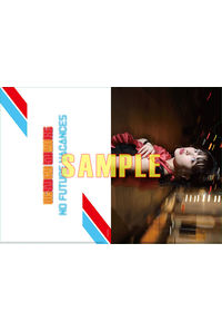 (CD)ノーフューチャーバカンス(初回限定盤A/初回限定盤B)/上坂すみれ A4クリアファイル