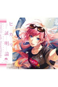 (CD)「銀魂.」銀ノ魂篇エンディングテーマ ヒカリ証明論(通常盤)/CHiCO with HoneyWorks