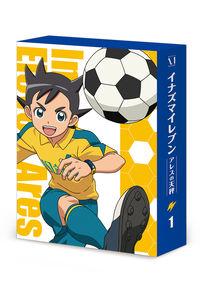 (BD)イナズマイレブン アレスの天秤 Blu-ray BOX  第1巻