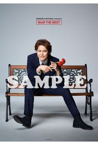 (CD)MAMORU MIYANO presents M&M THE BEST(初回限定生産BD盤/初回限定生産DVD盤)/宮野真守 A3クリアポスター