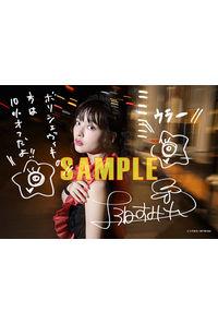 (CD)ノーフューチャーバカンス(初回限定盤A/初回限定盤B/通常盤)/上坂すみれ 複製サイン&コメント入りブロマイド