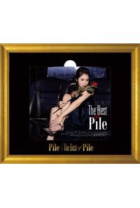 (CD)The Best of Pile(初回限定盤B)/Pile