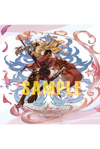 (CD)アナザースカイ ~GRANBLUE FANTASY~ アナザージャケット