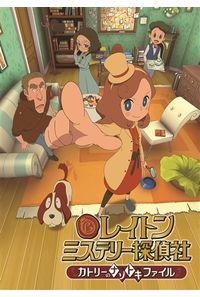 (BD)レイトン ミステリー探偵社 ~カトリーのナゾトキファイル~ Blu-ray BOX 1