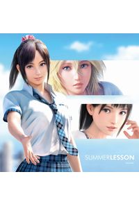 (CD)「サマーレッスン」ドラマ&ミュージックアルバム サマーレッスン ~未来はいま~