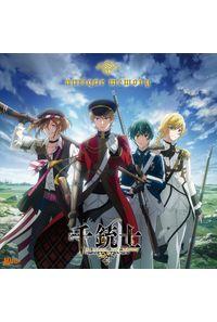 (CD)「千銃士」オープニングテーマ antique memory